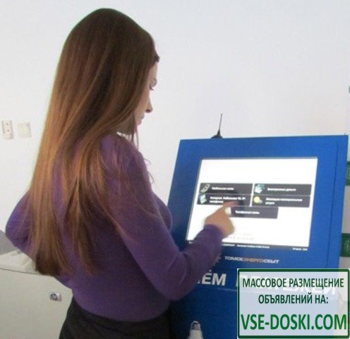 Сдам место под Терминал оплаты сотовой связи в ТК
