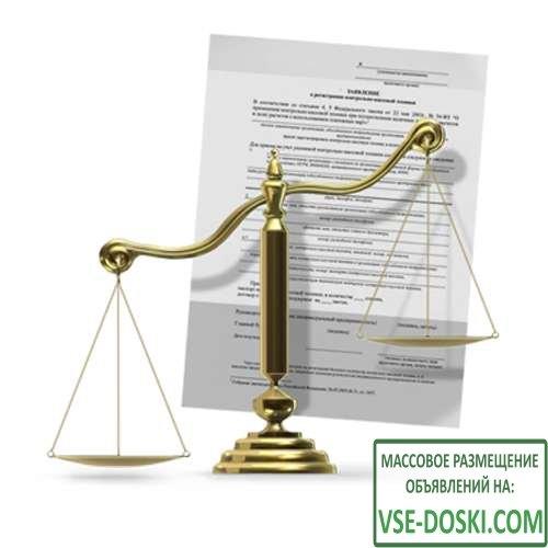 Скачать бесплатно, ТРЕБОВАНИЕ подтверждения легитимности суда и судьи