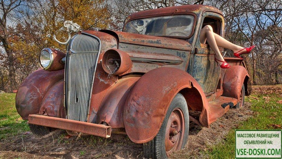Как продать автомобиль? Размести объявления на сотни сайтов через сервис vse-doski.com - 1/1