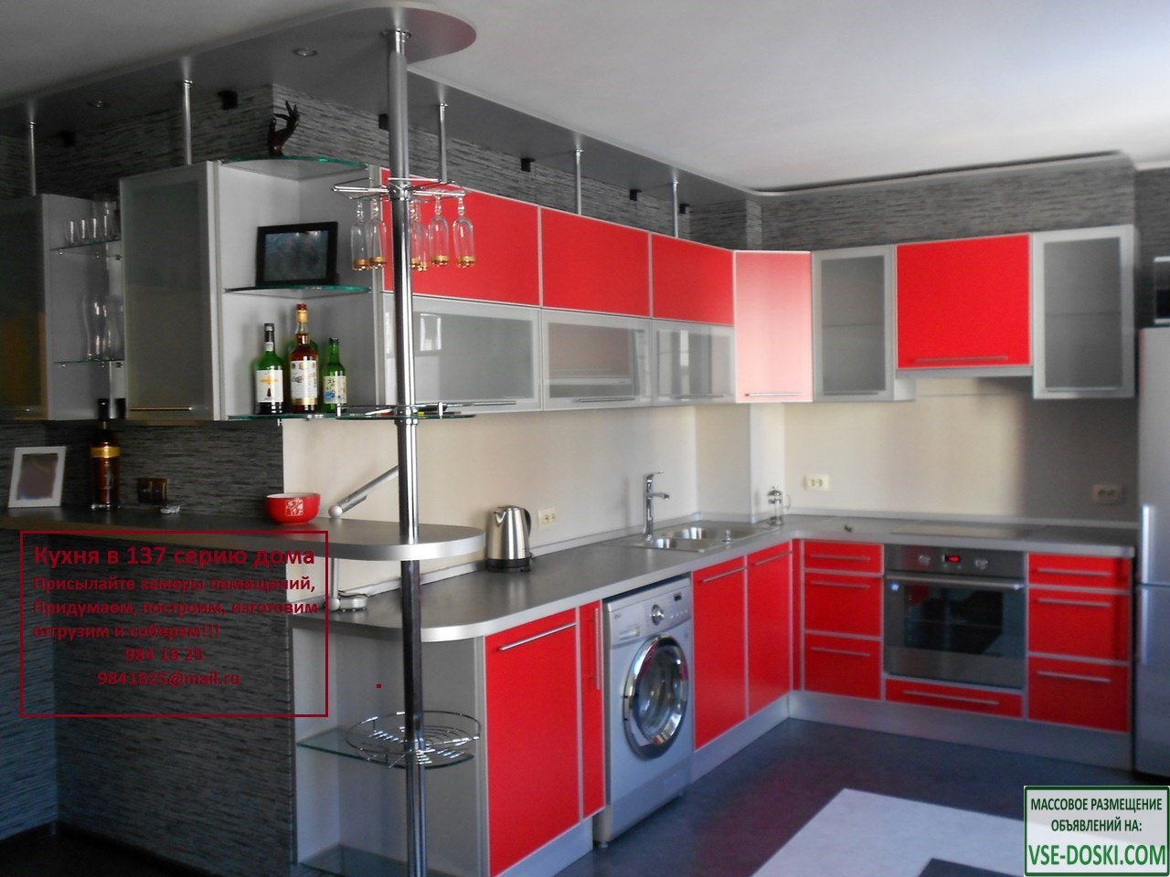 Кухни на заказ в Санкт-Петербурге