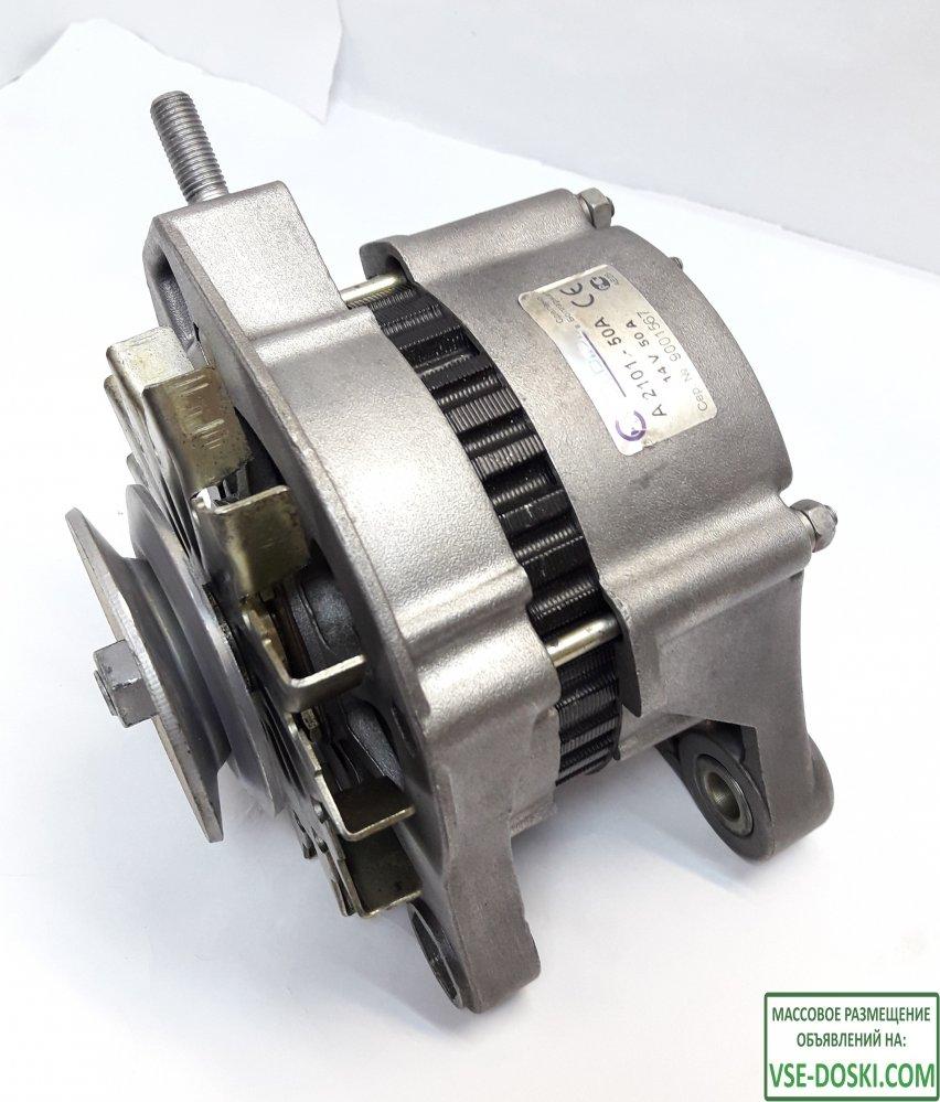 Генератор для ВАЗ 2101-2106 A2101-50A 14V