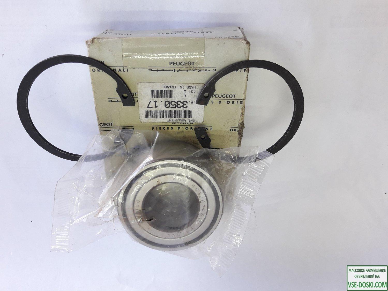 Подшипник передней ступицы: Citroen/Peugeot 3350.17