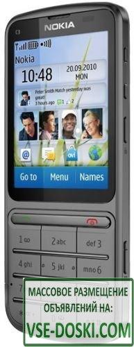 Мобильный телефон Nokia C3-01.5 RM-776 Gold Edition