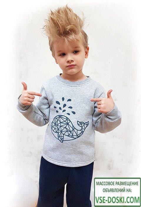 интернет-магазин одежды для всей семьи