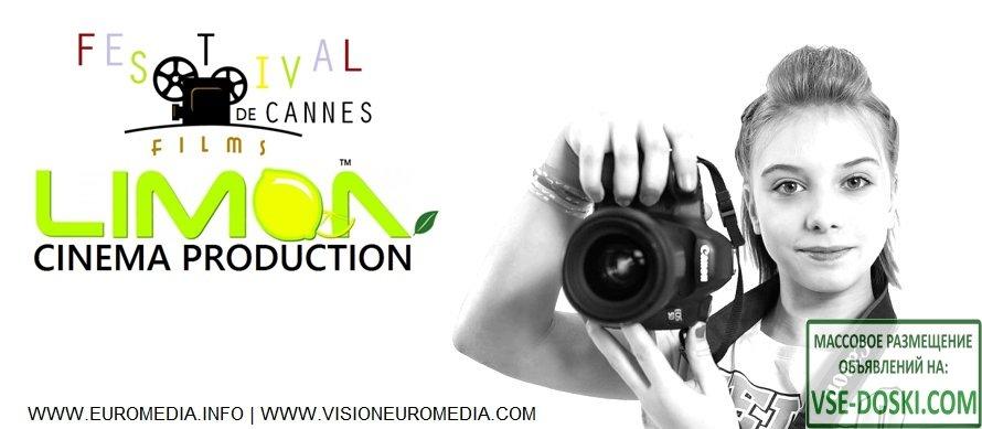 Международный фестиваль детского кино и телевидения Франция