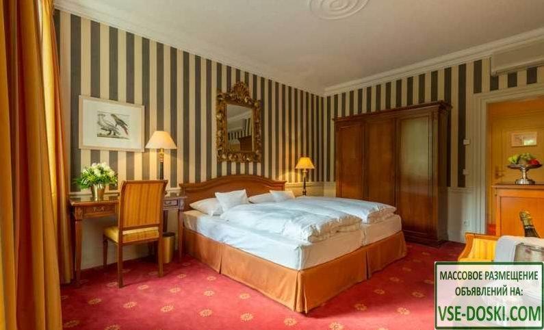 Отель четыре звезды, в Баден-Бадене.