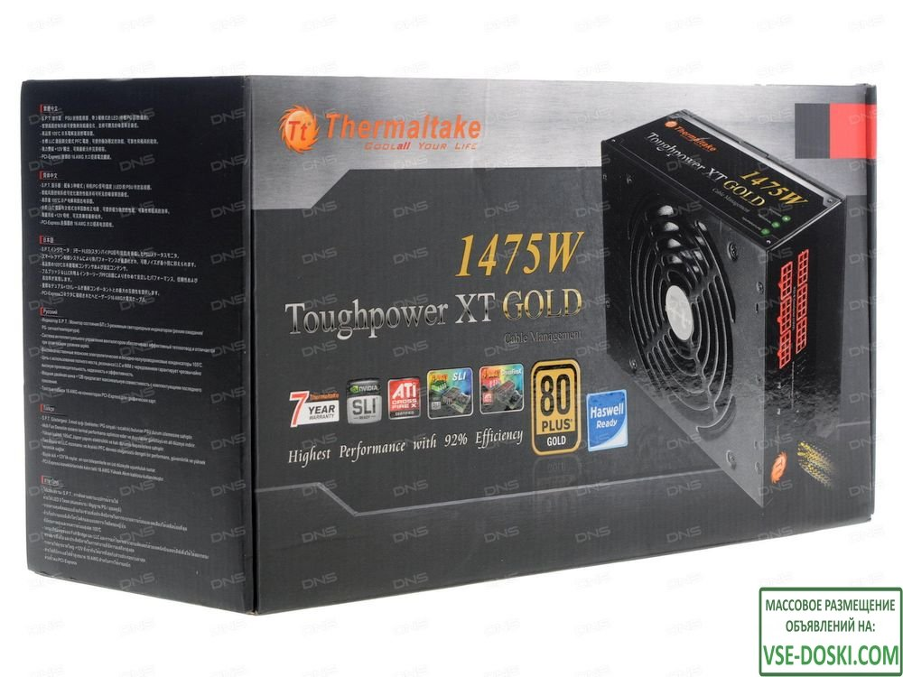 Блок питания Thermaltake Toughpower XT Gold 1475W