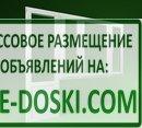 Окна пвх Ремонт окнo Установка окон Монтажники
