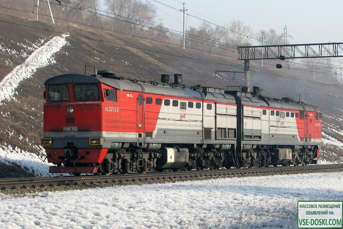 Представлю Ваши интересы в Приморском крае в сфере пеевозок РЖД и а/м транспорта