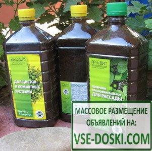 Жидкие и пастообразные натуральные органические удобрения из сапропеля