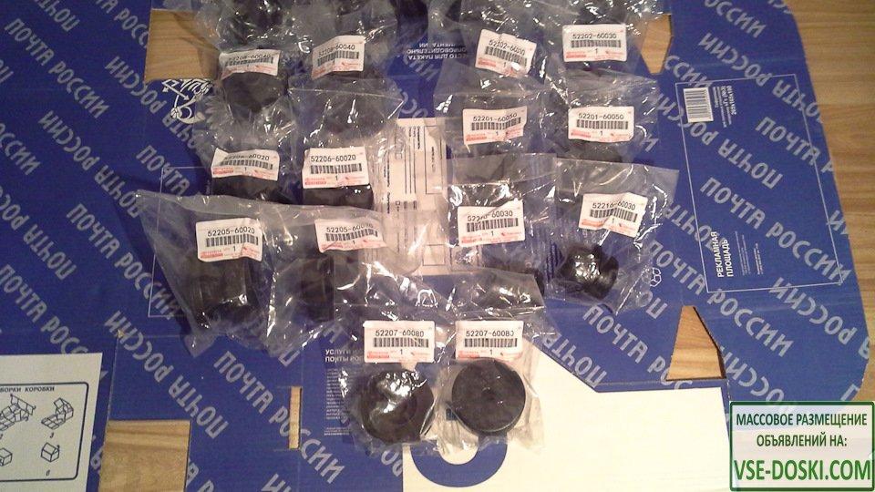 Подушки крепления кузова Toyota LC Prado 78,95,120,150,LС80,100,200 и др. доставка по РФ