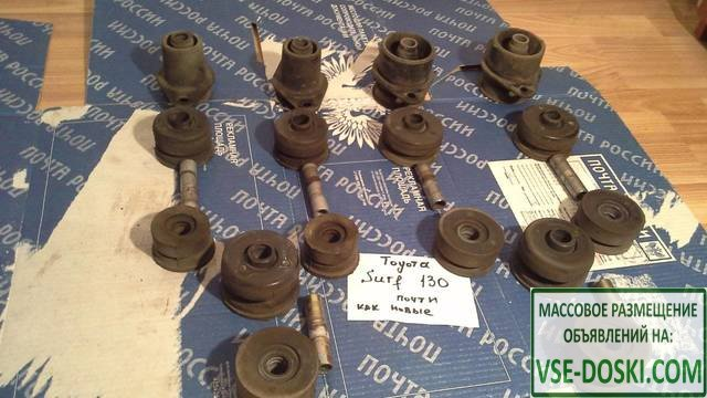 Подушки крепления кузова Toyota LC Prado 78,95,120,150,LС80,100,200 и др. доставка по РФ - 6/10