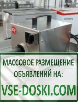 Рыбочистка Рыбочистка Koneteollisuus Oy (KT) S - 3/3