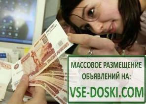Окажу срочную финансовую помощь