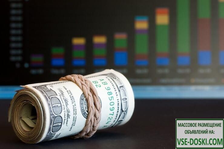 финансовая помощь онлайн.