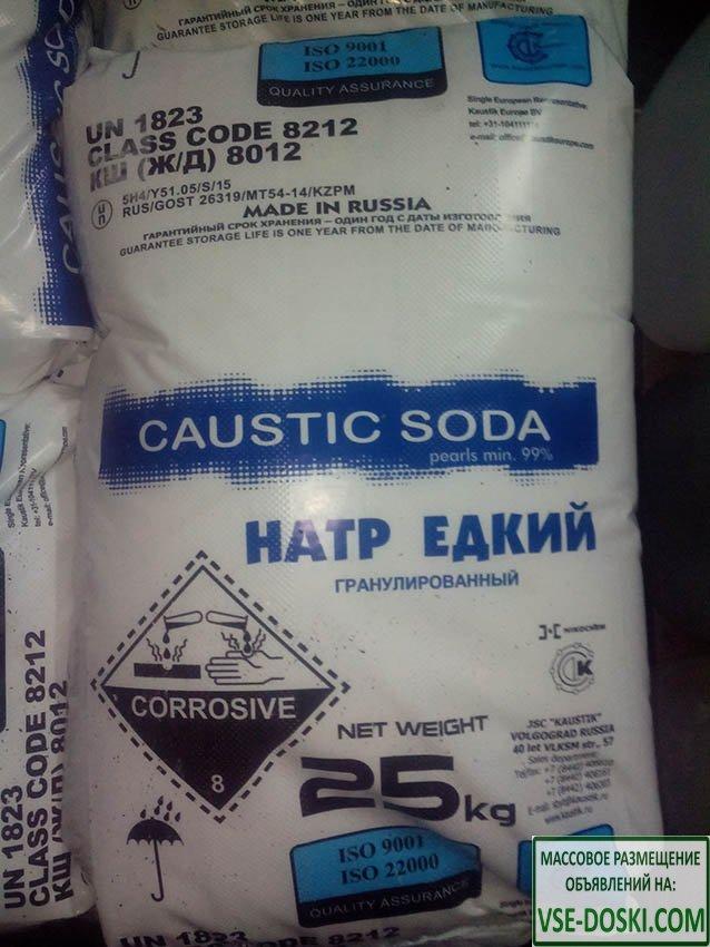 Щёлочь (натр едкий, сода каустическая) меш. 25 кг, ГОСТ