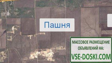 Продам землю сельхозназначения (паи)