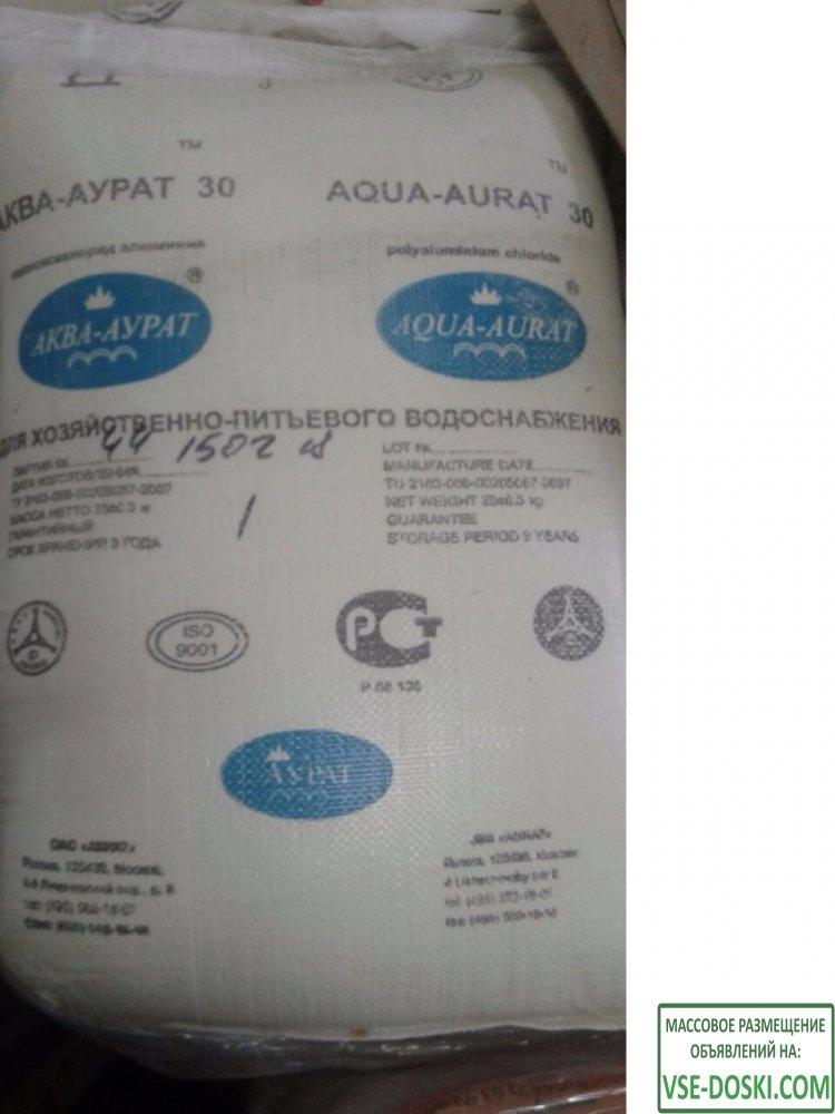 Полиоксихлорид алюминия Аква-Аурат-30 меш. 25 кг