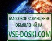 Приворот в Санкт-Петербурге Магические услуги Вернуть мужа в семью Колдовство Гадание