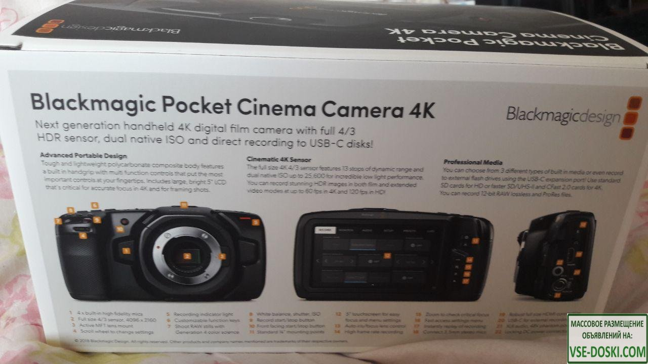 Blackmagic Pocket Cinema Camera 4K - 2/5