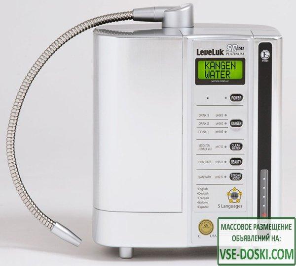 Leveluk SD501 Platinum - ИОНИЗАТОР КАНГЕН ВОДЫ Enagic®