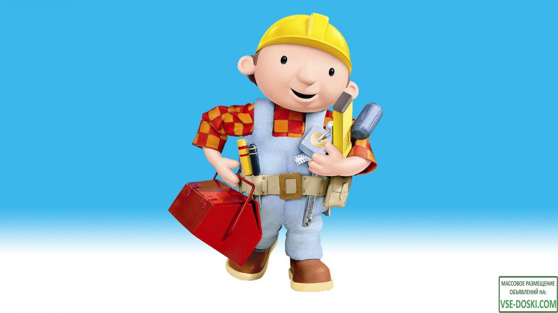 Менеджер отдела закупок строительные товары