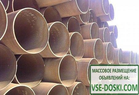 Трубы б/у металлические Новосибирск. Резка от 1 метра, доставка