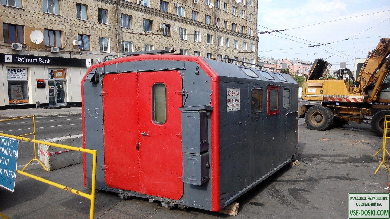 Бытовки Харьков Вагончики строительные