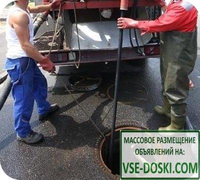 Прочистка труб канализации и видеодиагностика