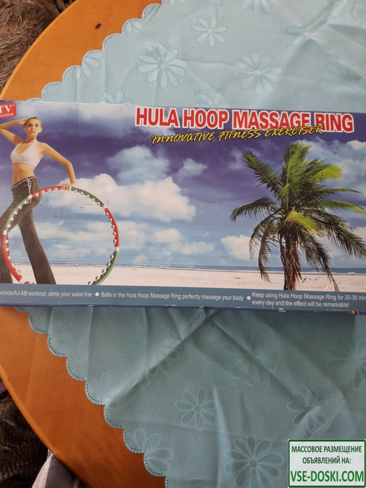 Хулахуп «Hyla Hoop Ge Ring» hyla hoop massage ring.