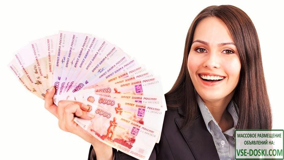 Дам деньги в долг под 15% в год до 2 000 000 рублей!