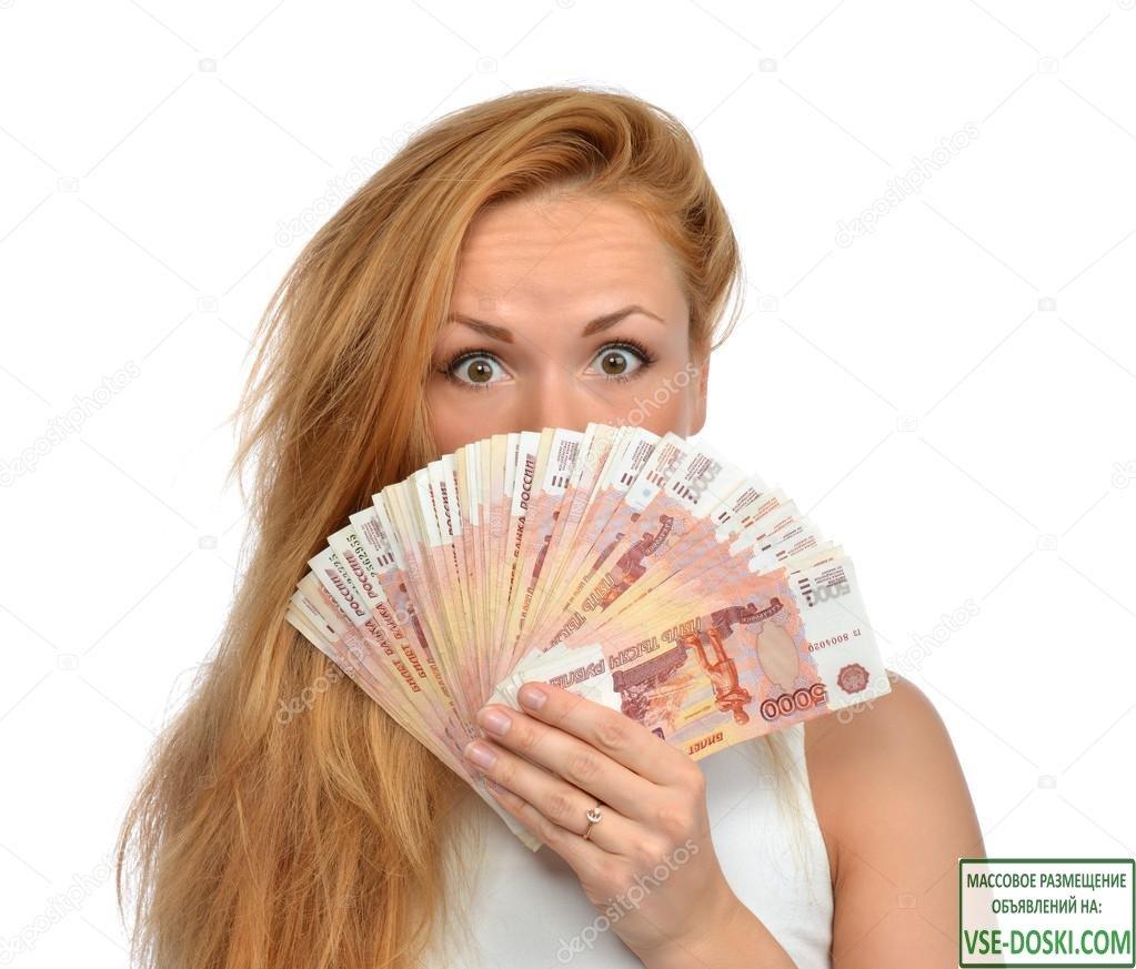 Деньги под процент 100% получение