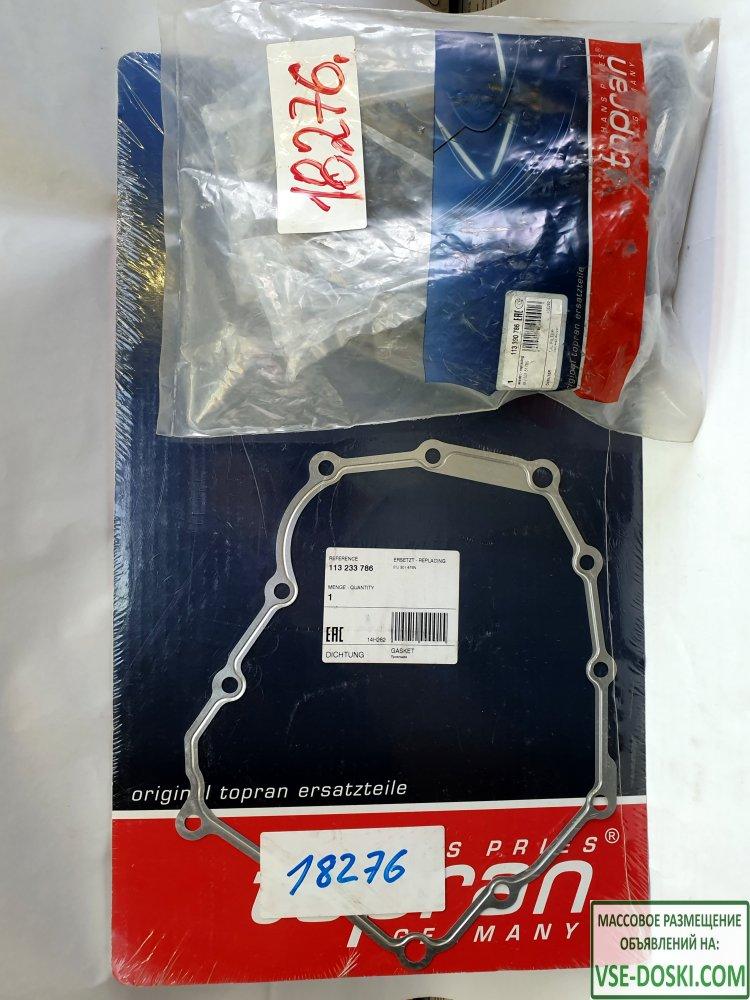 Гидрофильтр и прокладка к автоматическая коробка передач AUDI, SEAT