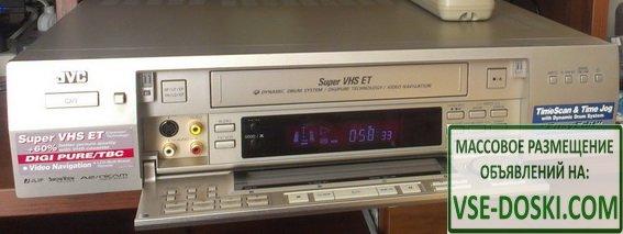 Оцифровка видеокассет - все форматы.