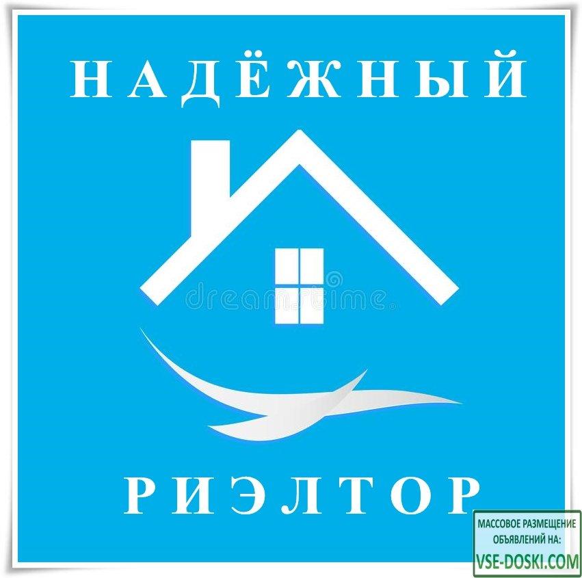 Составление договора купли-продажи недвижимости