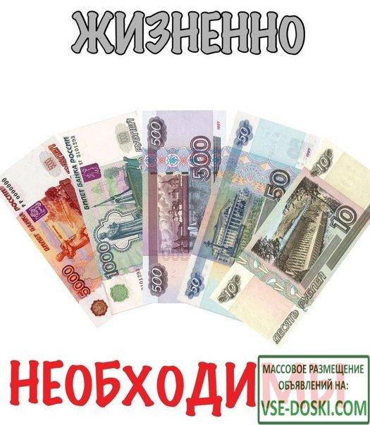 Частные займы до 2 000 000 рублей.