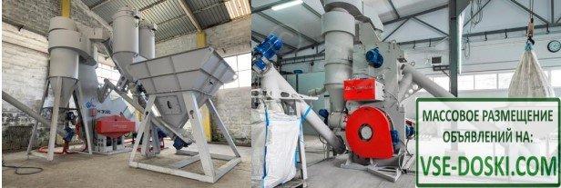 Малое производство органо-магниевых удобрений