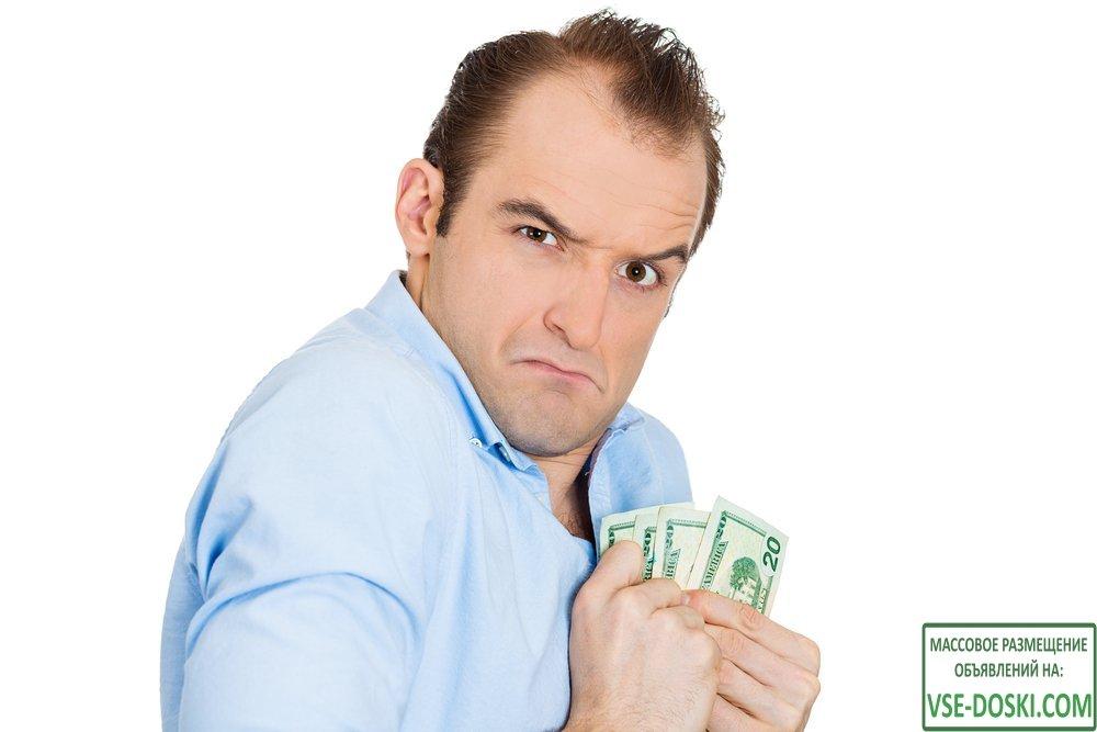 Вам сложно получить кредит? Постоянные отказы в банках? Обращайтесь.