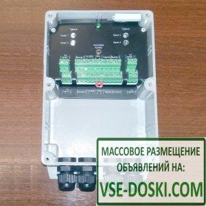 ГАБАРИТ-4 извещатель охранный вибрационный