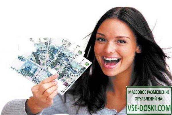 Частный финансовый центр -займы до 2 000 000 рублей