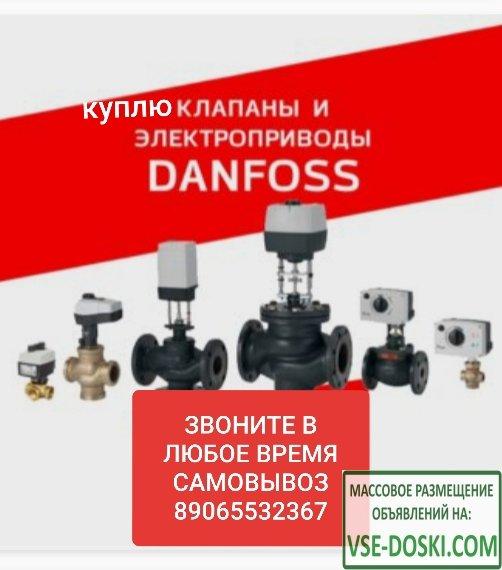 Покупаем Тульские Электроприводы : НА,ВА,НБ,ВБ,НВ,ВВ,НГ,ВГ,НД,ВД,