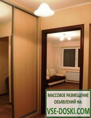 Срочно сдам 1к квартиру. Хабаровский край, Амурск