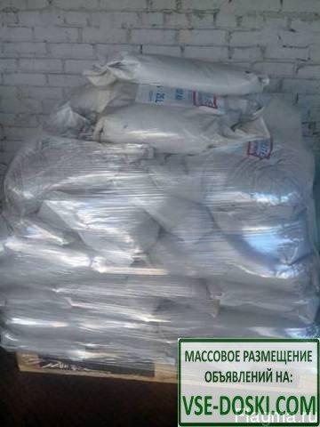 Катионит питьевого класса Purolite C100Е, меш. 25 л