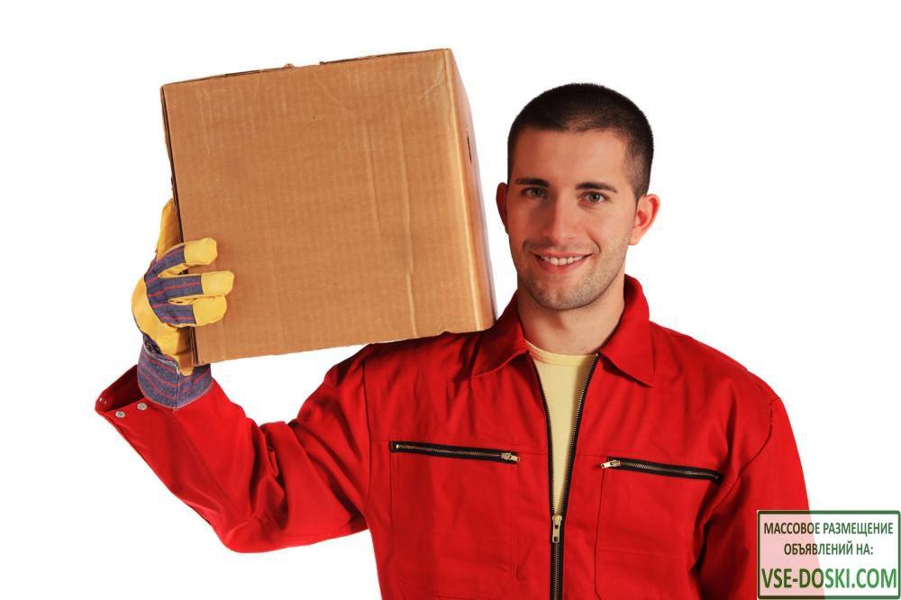 хозяйственные товары бытовая химия строительные материалы спецодежда куплю опт
