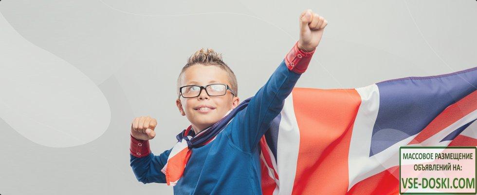 Курсы английского в Краснодаре для взрослых и детей, групповые и индивидуальные занятия. - 2/10