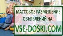 Курсы английского в Краснодаре для взрослых и детей, групповые и индивидуальные занятия.