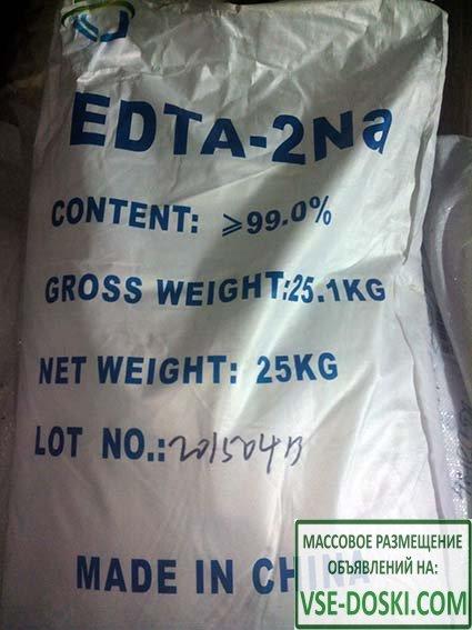 Трилон Б (Динатриевая соль) ЕДТА-2 Na 25 кг