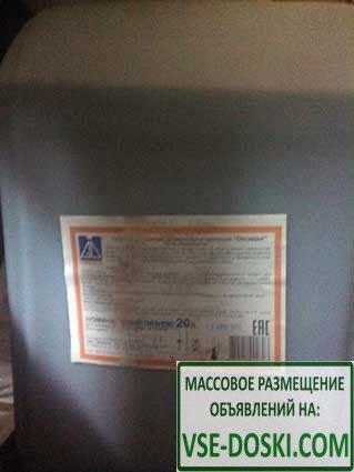 Оксидан - фосфатирующий концентрат, преобразователь ржавчины, кан. 20 л