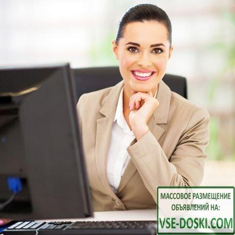 В компанию срочно требуются сотрудник по оформлению документации.