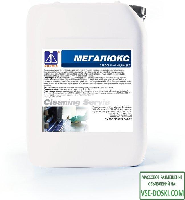 Универсальное концентрированное средство для очистки `Мегалюкс`, кан. 20 л